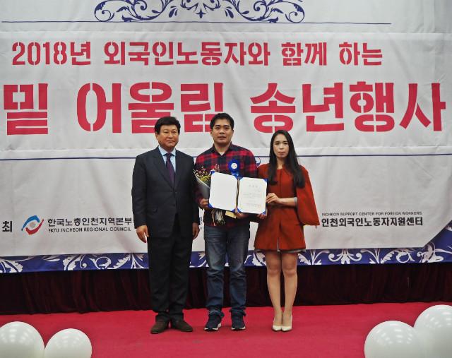 2018.11.25 .외국인 송년회 (110).JPG