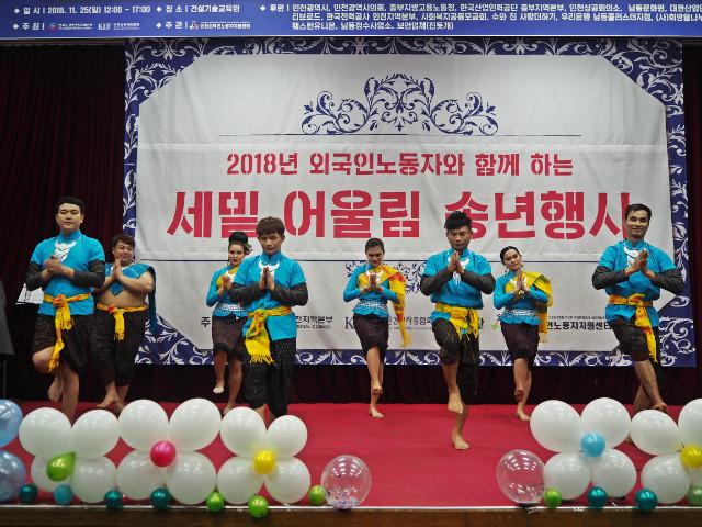 2018.11.25 .외국인 송년회 (162).JPG