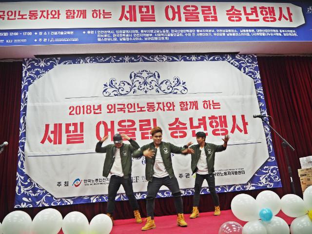 2018.11.25 .외국인 송년회 (187).JPG