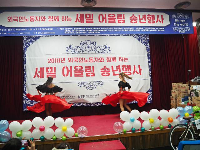 2018.11.25 .외국인 송년회 (205).JPG