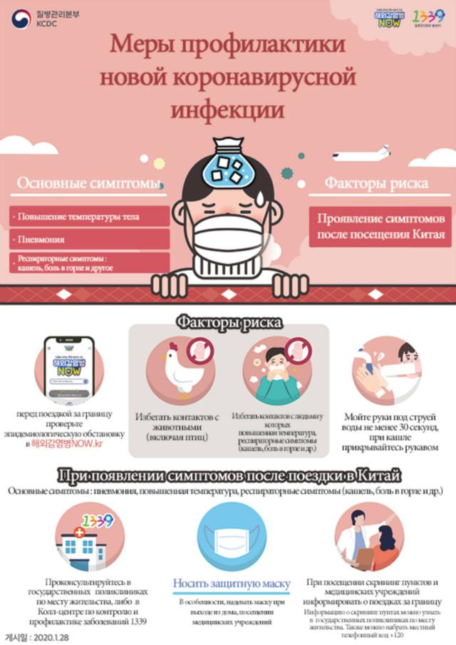 러시아2.jpg