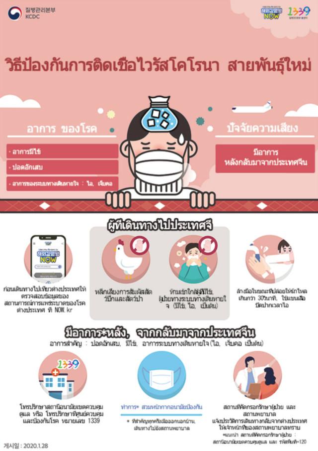 태국어2.jpg