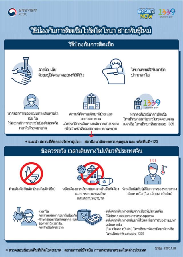 태국어.jpg